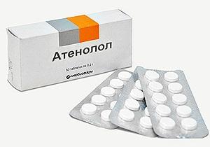 Лекарственное средство атенолол