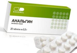 Лекарственное средство - Аналгин