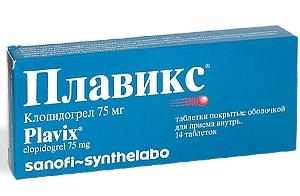 Препарат для профилактики тромбообразования