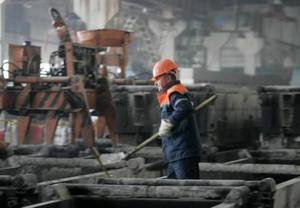 Вредные условия труда