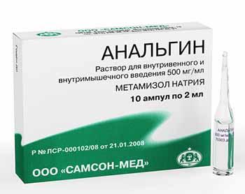 Таблетки - Анальгин