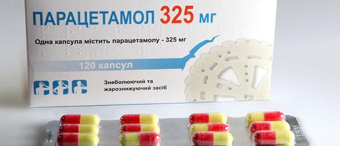 Наглядный пример препарата