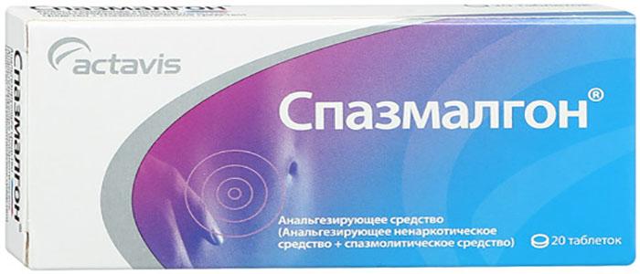 Пример препарата