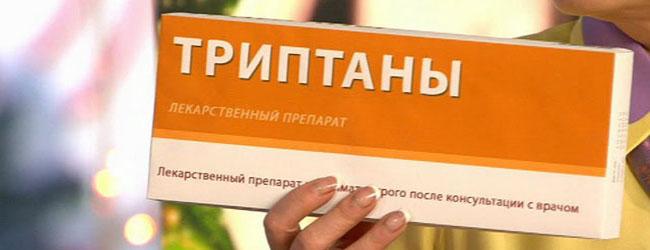 Образец препарата