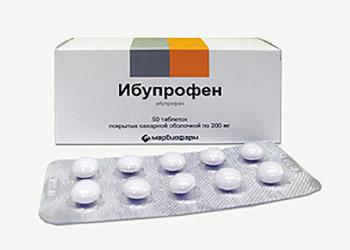 Применение ибупрофена
