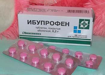 Назначение ибупрофена