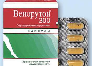 Образец лекарства