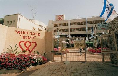 Израильский центр «РЕУТ»