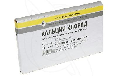 Хлорид кальция