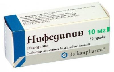 Нифенидин