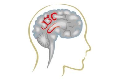Больной мозг