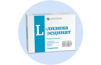 L-Лизина Эсцинат