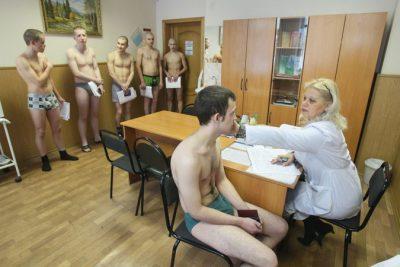 Медкомиссия