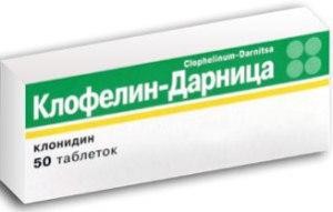 Клофелин для снижения артериального давления