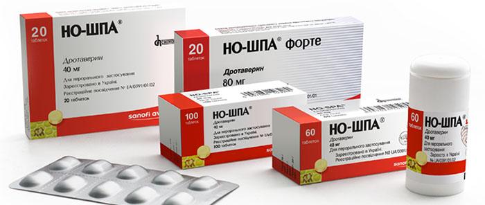 Пример разновидности препарата
