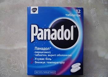 Применение панадола