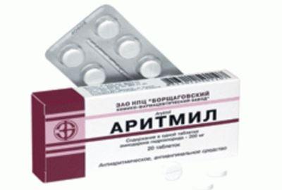 Аритмил