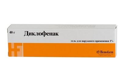 Диклофенак-гель