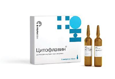 Цитофлавин в ампулах